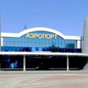 Аэропорты Аксаково