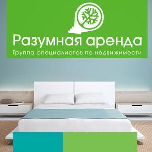 Аренда квартир и офисов Аксаково