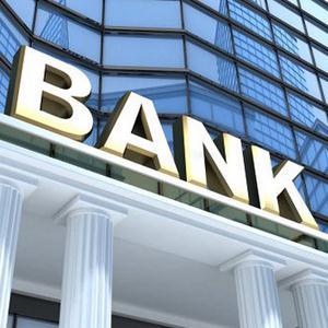 Банки Аксаково