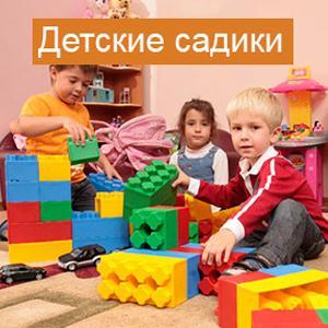Детские сады Аксаково