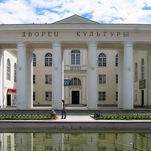 Дворцы и дома культуры Аксаково
