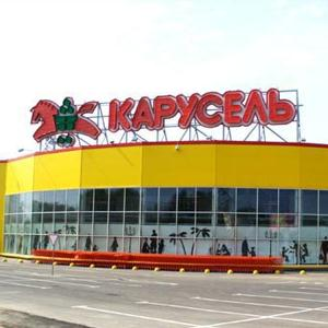 Гипермаркеты Аксаково