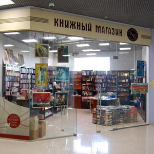 Книжные магазины Аксаково