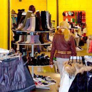 Магазины одежды и обуви Аксаково