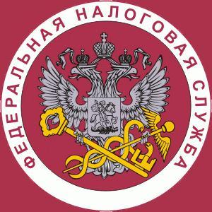 Налоговые инспекции, службы Аксаково