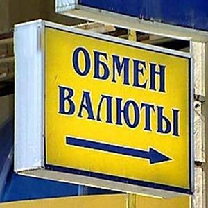 Обмен валют Аксаково