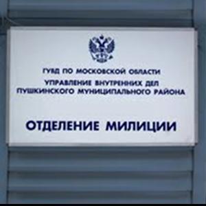 Отделения полиции Аксаково