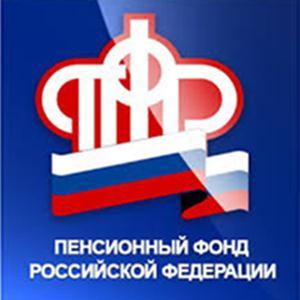 Пенсионные фонды Аксаково