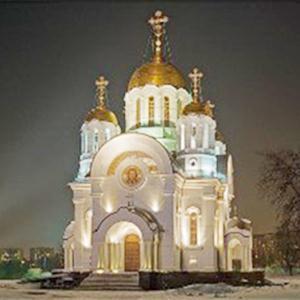 Религиозные учреждения Аксаково