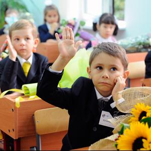 Школы Аксаково