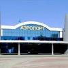 Аэропорты в Аксаково