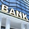 Банки в Аксаково