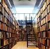 Библиотеки в Аксаково