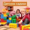 Детские сады в Аксаково