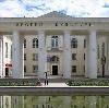 Дворцы и дома культуры в Аксаково