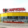 Гипермаркеты в Аксаково