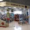 Книжные магазины в Аксаково