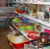 Магазины хозтоваров в Аксаково