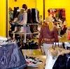 Магазины одежды и обуви в Аксаково