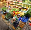 Магазины продуктов в Аксаково