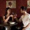 Рестораны, кафе, бары в Аксаково