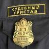 Судебные приставы в Аксаково