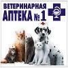 Ветеринарные аптеки в Аксаково
