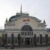 Железнодорожные вокзалы в Аксаково