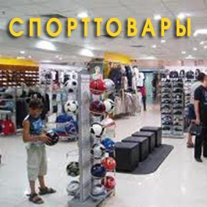 Спортивные магазины Аксаково
