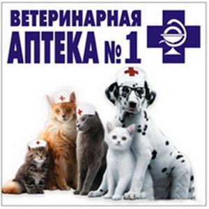 Ветеринарные аптеки Аксаково